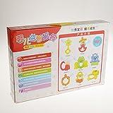 CUTICATE 8 Stü Kinderauto Kinderwagen Tier Handbell Kinderwagen Glocke Entwicklungsaktivität Spielzeug
