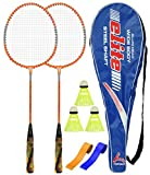 #7: Guru Elite BS06-Combo-1 Two Racket & 2 PVC Grip & 1 Cover & 3 shuttlecock Badminton Set 27 inch