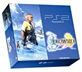PlayStation 2 - PS2 Konsole inkl. Final Fantasy X