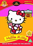 Best Acheter Lecteur Dvd - MGM HOME ENTERTAINMENT Hello Kitty 2 [DVD] Review