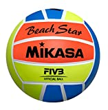 Mikasa Pelota de Playa Star, Colores fosforitos, 5, 1633