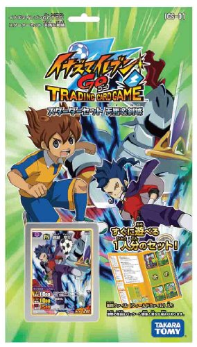 Inazuma Eleven GO TCG Starter Set Pegasus & Ken Castle IGS-01 (japan import)