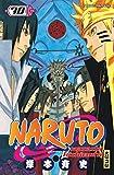 Naruto. 70 | Kishimoto, Masashi (1974-....). Auteur