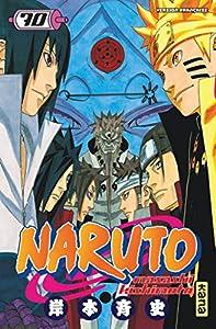 Naruto Edition simple Tome 70