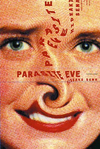 Parasite Eve by Hideaki Sena (2005-11-20)