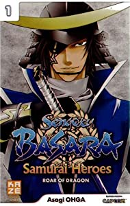 Sengoku Basara Edition simple Tome 1