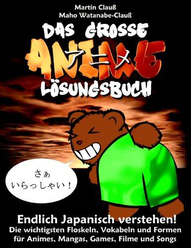Das große Anime Lösungsbuch: Endlich Japanisch verstehen!