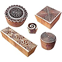 Royal Kraft Beliebt Muster Geometrisch und Spiral Blöcke Drucken Holz Stempel (Set von 5)
