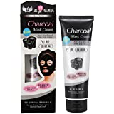 Maxed Bamboo Charcoal Anti-Blackhead Suction Mask Cream (130G) with free Super Stick for Facial Hair Removal with Simple Spring - Color May Vary