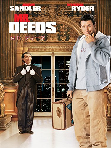 Mr. Deeds Sony Covert