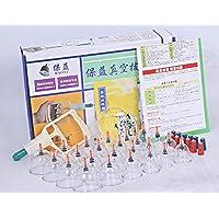BG-YUFI YF Schröpfen Glas, 24 Dosen Vakuum-Magnetfeldtherapie Verdickung Schröpfen Haushalt Saugart Gemeinsame... preisvergleich bei billige-tabletten.eu