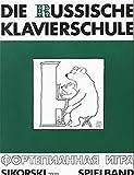 """Die Russische Klavierschule / Spielband zur """"Russischen Klavierschule"""": Stücke /Sonatinen und Variationen /Etüden (Ed. 2379)"""