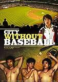 City Without Baseball (OmU)
