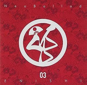 03-Enishi [Import allemand]