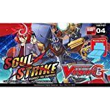 Best Gboxes - Cardfight Vanguard G Soul Strike Against The Supreme Review