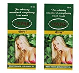 #4: Breast Lifting / Shaping / Firming & Development Oil - Pack of 2