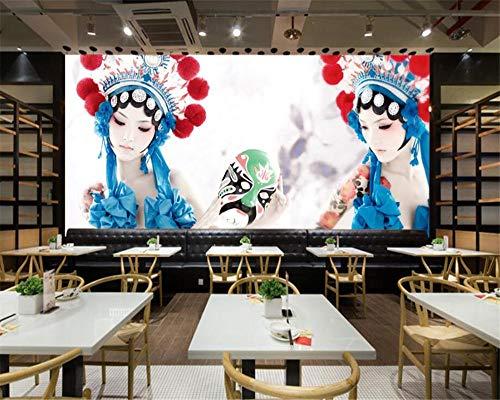 Tun Das Kostüm Sie Richtige - rylryl Tapeten-kundenspezifisches chinesisches Wind-Drama, das Wandbildfoto der Schönheits-Kostüm-Hotel-Restaurant-Hintergrund-Wand 3d entlastet-250x175cm