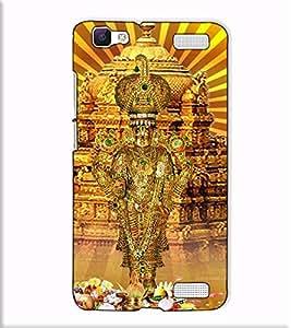 Fuson Designer Back Case Cover for Vivo V1 Max (Ayyappa Swami Theme)