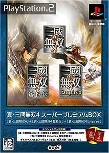 Shin Sangoku Musou 4 Empires [Super Premium Box][Import Japonais]