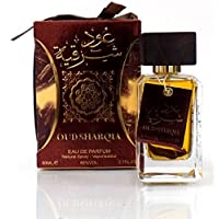 Oud Sharqia Eau De Parfum - perfume for men & - perfumes for women, 80ml