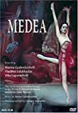Medea [USA] [DVD]