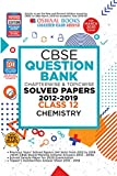 The latest update of CBSE curriculum happened on 29th March 2019 applicable for the Academic year 2019-2020 with some major changes which will have a bearing on the question paper Design for the final Board Examination in 2020 Oswaal solved Papers ar...