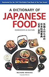 A Dictionary of Japanese Food: Ingredients & Culture by Richard Hosking (1997-01-15)