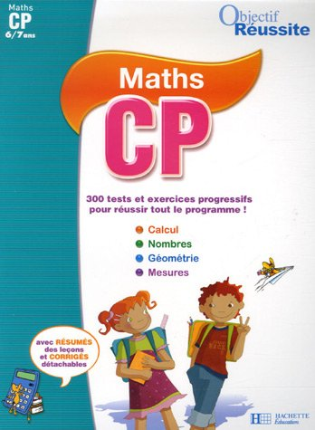 Maths CP par Daniel Berlion