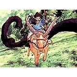 Doppelganger33 LTD Anime Princess Mononoke Miyazaki Studio Ghibli Ashitaka Large Art Print Poster Wall Decor 18x24 inch Grand Art Affiche mur Déco