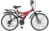 Atlas Crest Dual Suspension 6 Speed Bicycle (26T)
