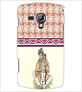 Printdhaba Funny Image D-3795 Back Case Cover For Samsung Galaxy S Duos 2 S7582