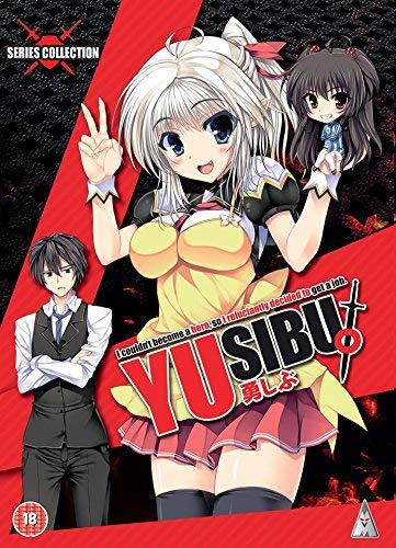 Yusibu Collection [DVD] [2018]