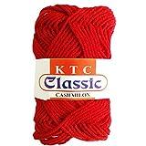 #1: Classic Cherry Red Knitting Yarn