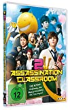 Assassination Classroom Part kostenlos online stream