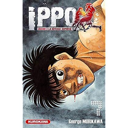 Ippo - saison 3, La défense suprême - tome 07 (07)