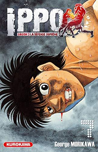 Ippo - Saison 3 - La défense suprême Vol.7 par MORIKAWA George