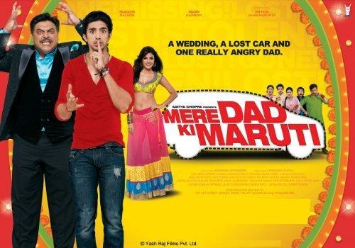 mere-dad-ki-maruti-hindi-movie-bollywood-film-indian-cinema-dvd-by-ravi-kishan-saqib-saleem-ram-kapo