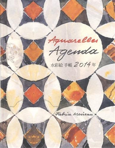 Aquarelles, agenda 2014 par Fabrice Moireau