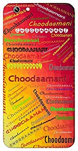 Choodaamani (A Jewel Worn on Head) Name & Sign Printed All over customize & Personalized!! Protective back cover for your Smart Phone : Xiaomi Redmi 3