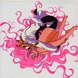 Songtexte von Shinkichi Mitsumune - la fillette révolutionnaire UTENA: Adolescence Rush