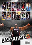 Image de Basketball 2015 Calendar [Calendrier]