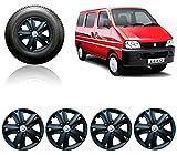 #7: Autopearl - Premium Quality Car Full Black Wheel Cover Caps 13