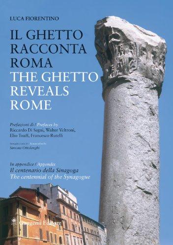 IL GHETTO RACCONTA ROMA.