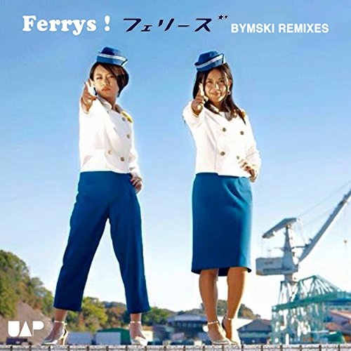 Tosenferry / Onomichi Cruising (Bymski Remixes)