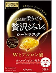 Japanese Face Mask PREMIUM PUReSA (premium Presa) Golden jelly mask hyaluronic acid 33g × 3 pieces *AF27*