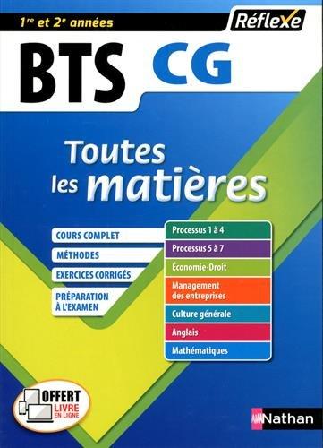 BTS CG Comptabilité et Gestion 1re/2e années : Toutes les matières