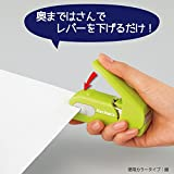 Kokuyo Harinacs Press Staple-free Stapler; With this Item, You Can Staple Pieces of Paper Without Making Any Holes on Paper(White)