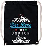 EZYshirt® Der Berg Ruft Baumwoll Stoffbeutel