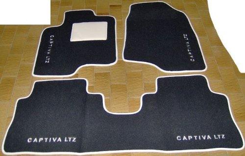 chevrolet-captiva-ltz-tapis-gris-pour-voiture-set-complet-de-tapis-en-moquette-sur-mesure-avec-brode