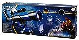 TELESCOPE 250X STAR TRACKER MICROPLANET